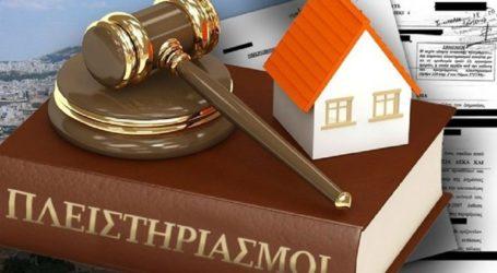 Έκκληση Σταϊκούρα για την προστασία της πρώτης κατοικίας