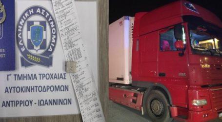 Εντοπίστηκαν φορτηγά με «πειραγμένους» ταχογράφους στην Ιόνια Οδό