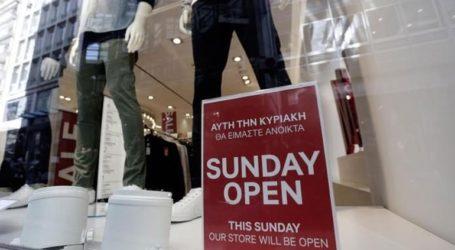 Ανοιχτά θα είναι την Κυριακή τα εμπορικά καταστήματα