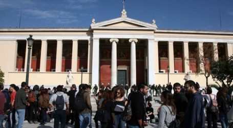 Αύξηση παρουσίασε ο αριθμός των εγγεγραμμένων προπτυχιακών φοιτητών
