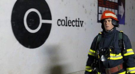 Βαριές ποινές στη δίκη για τη φονική πυρκαγιά στο κλαμπ Colectiv με τους 64 νεκρούς