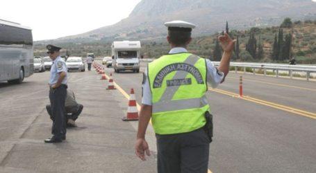 Αυξημένα μέτρα οδικής ασφάλειας κατά την εορταστική περίοδο από την ΕΛ.ΑΣ.
