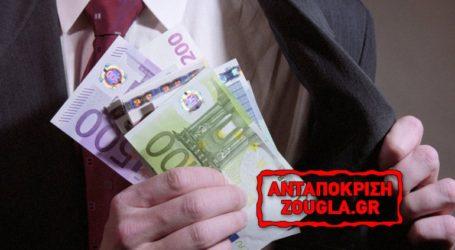 Η απόφαση της κυβέρνησης Τσίπρα, να μην είναι κακούργημα η ενεργός δωροδοκία, θα έχει συνέπειες
