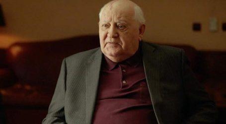 Στο νοσοκομείο με πνευμονία ο Γκορμπατσόφ