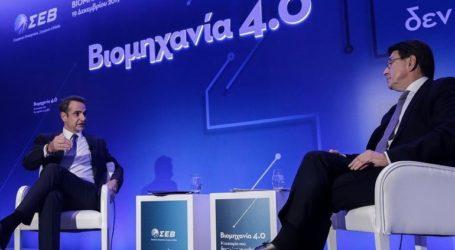 Εθνικό Συμβούλιο Βιομηχανίας ανακοίνωσε ο Κ. Μητσοτάκης