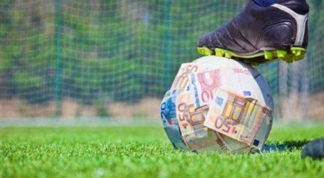 Διεκόπη η δίκη των 28 για σύσταση συμμορίας και «στημένα» στο ποδόσφαιρο