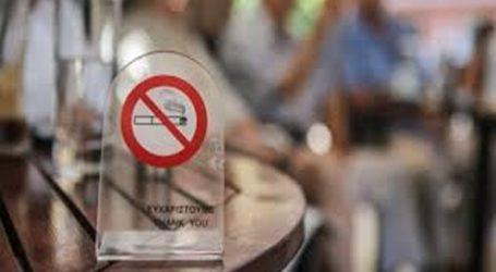 Επεισοδιακή η πρώτη «καμπάνα» για το κάπνισμα στην Κρήτη: Βοήθεια ζήτησαν οι ελεγκτές