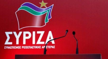 Παρέμβαση του Συνηγόρου του Πολίτη για την προάσπιση των ατομικών δικαιωμάτων ζητεί ο ΣΥΡΙΖΑ