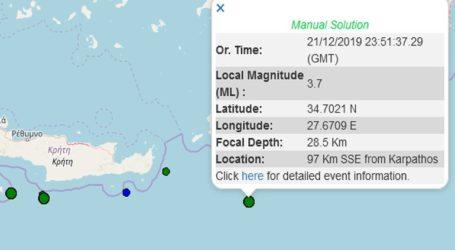 Σεισμική δόνηση 3,7R νοτιοανατολικά της Καρπάθου