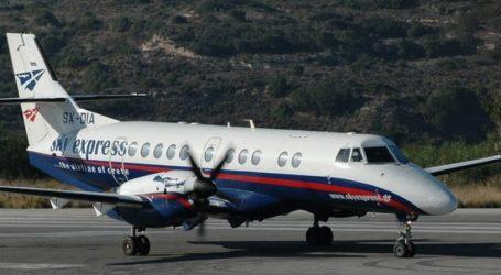 Η απάντηση της αεροπορικής εταιρείας για την ταλαιπωρία των επιβατών της πτήσης για Κεφαλονιά