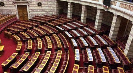 Στην Εφημερίδα της Κυβερνήσεως θα δημοσιευθεί το νέο Σύνταγμα