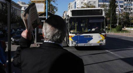 Βελτιώνεται η προσβασιμότητα των ΑμεΑ σε στάσεις λεωφορείων και τρόλεϊ