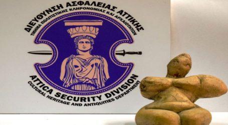 Συνελήφθη ζευγάρι στον Πειραιά το οποίο είχε στην κατοχή του αρχαία αντικείμενα