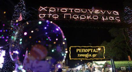 Περιήγηση στο χριστουγεννιάτικο θεματικό πάρκο στο Πεδίον του Άρεως