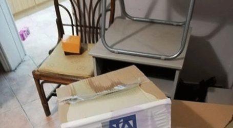Επίθεση στα γραφεία της ΝΔ στο Χαϊδάρι