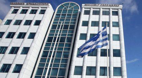 Το ελληνικό χρηματιστήριο μεταξύ των κορυφαίων χρηματαγορών το 2019