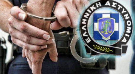 Συνελήφθησαν τέσσερα άτομα για βιασμό, αρπαγή και εμπορία ανθρώπων
