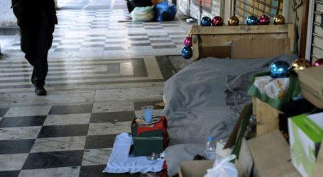 Έκτακτα μέτρα για την προστασία των αστέγων λόγω κακοκαιρίας