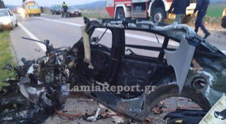 Ένας νεκρός και δύο σοβαρά τραυματίες σε τροχαίο