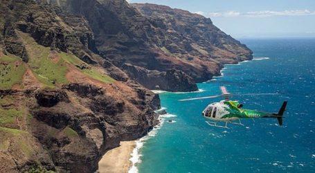 Εντοπίστηκαν τα συντρίμμια του ελικοπτέρου στη Χαβάη