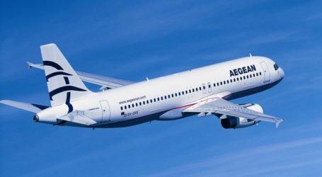 Ενδιαφέρον της Aegean για την Croatia Airlines