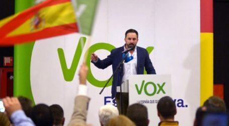 Ακυρώθηκε η θεία λειτουργία που οργάνωσε το Vox για τις αμβλώσεις