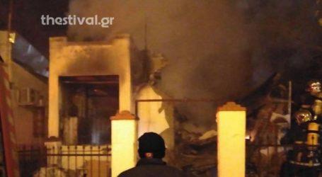 Φωτιά σε εγκαταλελειμμένη οικία στις Συκιές