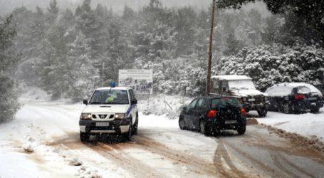 Ποιοι δρόμοι είναι κλειστοί λόγω χιονόπτωσης ή παγετού