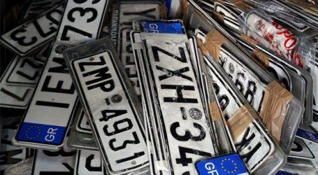 Αυξημένη προσέλευση πολιτών στις εφορίες για την παράδοση πινακίδων