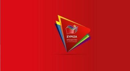 Πρωτοχρονιάτικο Μήνυμα του ΣΥΡΙΖΑ