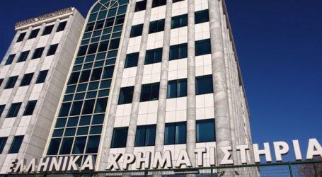 Στην πρώτη θέση των αποδόσεων παγκοσμίως βρέθηκε το ελληνικό χρηματιστήριο το 2019