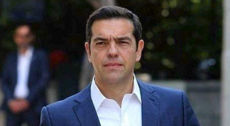 Το Πρωτοχρονιάτικο μήνυμα του προέδρου του ΣΥΡΙΖΑ, Αλέξη Τσίπρα
