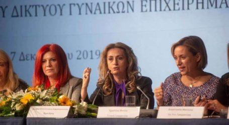 Με επιτυχία πραγματοποιήθηκε η Γ.Σ. Εθνικού Επιμελητηριακού Δικτύου Ελληνίδων Γυναικών Επιχειρηματιών