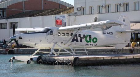 Ανοίγει ο δρόμος για υδατοδρόμια στη Μαγνησία
