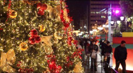 Συνεχίζονται οι εορταστικές εκδηλώσεις του Δήμου Βόλου