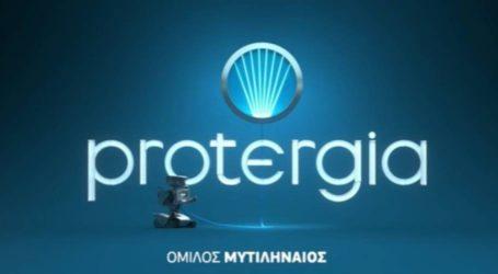"""ΣΥΝΕΡΓΑΣΙΑ Γ.Σ.Β. """"ΝΙΚΗ"""" με THESENERGIA.gr!"""