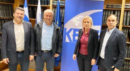 Γενική Γραμματέας του Εποπτικού Συμβουλίου της ΚΕΔΕ η Ρένα Καραλαριώτου