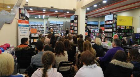 Πλήθος κόσμου στην παρουσίαση του βιβλίου της Θέκλας Πετρίδου στον Βόλο [εικόνες]