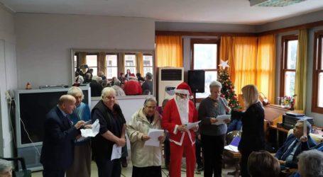 Χαμόγελα ζωής στη Χριστουγεννιάτικη γιορτή του Γηροκομείου Βόλου [εικόνες]