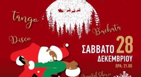 Χριστουγεννιάτικο πάρτι διοργανώνει το Dance Art Studio το Σάββατο