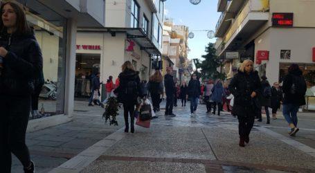 Ανοιχτά σήμερα Κυριακή τα εμπορικά καταστήματα στον Βόλο – Δείτε το ωράριο