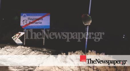 ΤΩΡΑ: Σε ύφεση η κακοκαιρία στο Πήλιο – Προσπάθειες να ανοίξει το Χιονοδρομικό