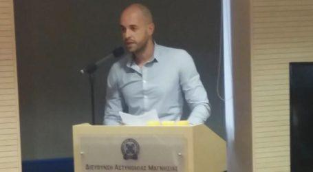 Αστυνομικοί Μαγνησίας : Το παραμύθι με τον κακό χωροφύλακα που φταίει για τα πάντα
