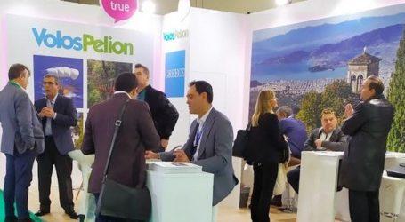 Ο Βόλος και το Πήλιο στην 6η έκθεση Athens International Tourism Expo 2019