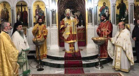 Στον Ιερό Ναό Αγίων Κωνσταντίνου Και Ελένης Λαρίσης λειτούργησε ο Ιερώνυμος (φωτο)