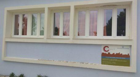 Αλόννησος: Σημαντικά έργα υποδομής στον τομέα της Παιδείας