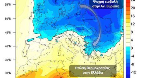 Χειμώνας με πτώση θερμοκρασίας έως και 10 βαθμούς