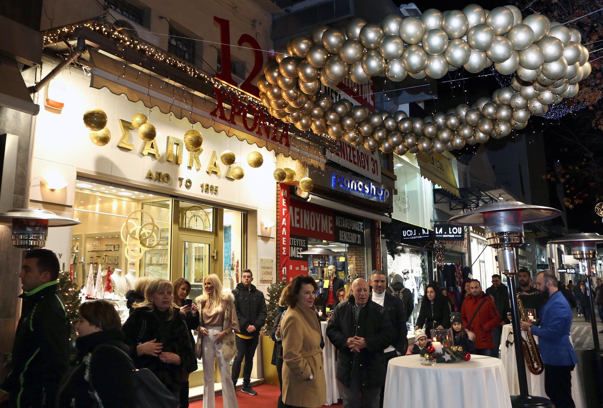 Λαμπερό εορταστικό πάρτι για το κοσμηματοπωλείο Σάπκας στη Λάρισα - Δείτε φωτορεπορτάζ