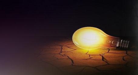 Διακοπή ρεύματος σήμερα και την Τετάρτη στο δήμο Κιλελέρ