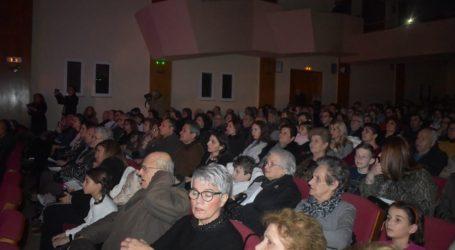 Κατάμεστο το ΔΩΛ στη Χριστουγεννιάτικη συναυλία του Σύγχρονου Ωδείου Λάρισας (φωτο – βίντεο)